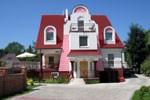 Гостевой дом Вилла Северин