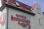 Гостевой дом Фридрихсхофф